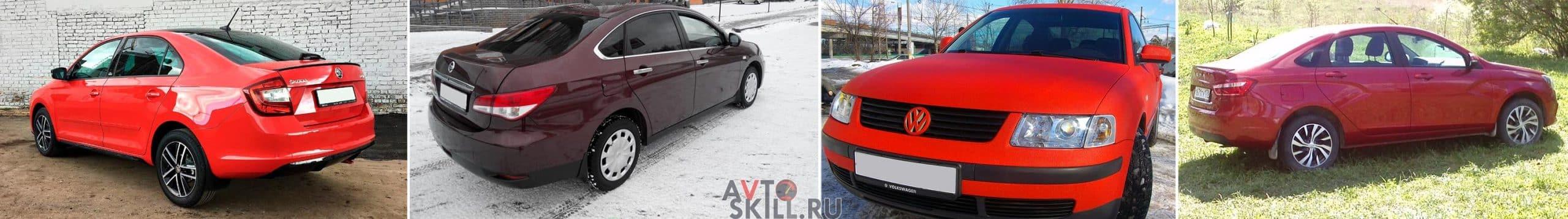 Какой цвет автомобиля выбрать | Красный цвет