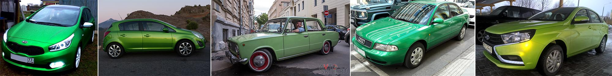 Какой цвет автомобиля выбрать | Зеленый цвет автомобиля