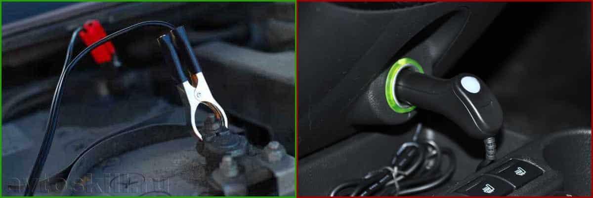 Предпочтительнее подключать компрессор от аккумулятора, а не от прикуривателя
