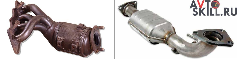 Коллекторный (слева) и магистральный (справа) катализаторы