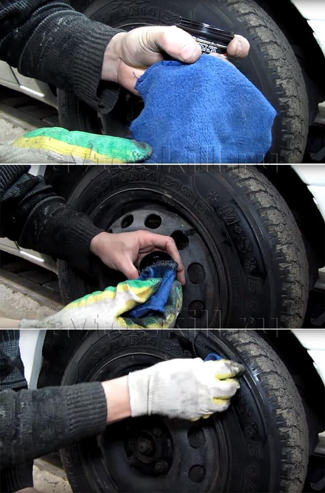 Чернение кремом для обуви | Чернитель резины своими руками