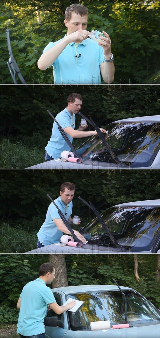 Антидождь из парафина и Уайт-спирита | Антидождь своими руками: 4 рецепта для стекол и кузова автомобиля