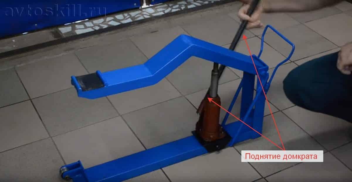 Гидравлический подкатной домкрат своими руками | Как сделать домкрат своими руками: инструкция с фото и видео