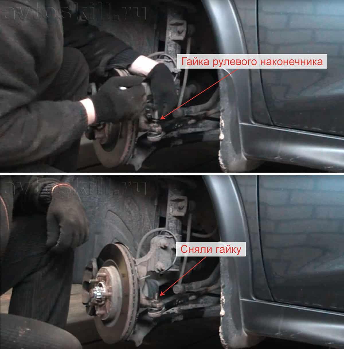 Как снять рулевой наконечник без съемника