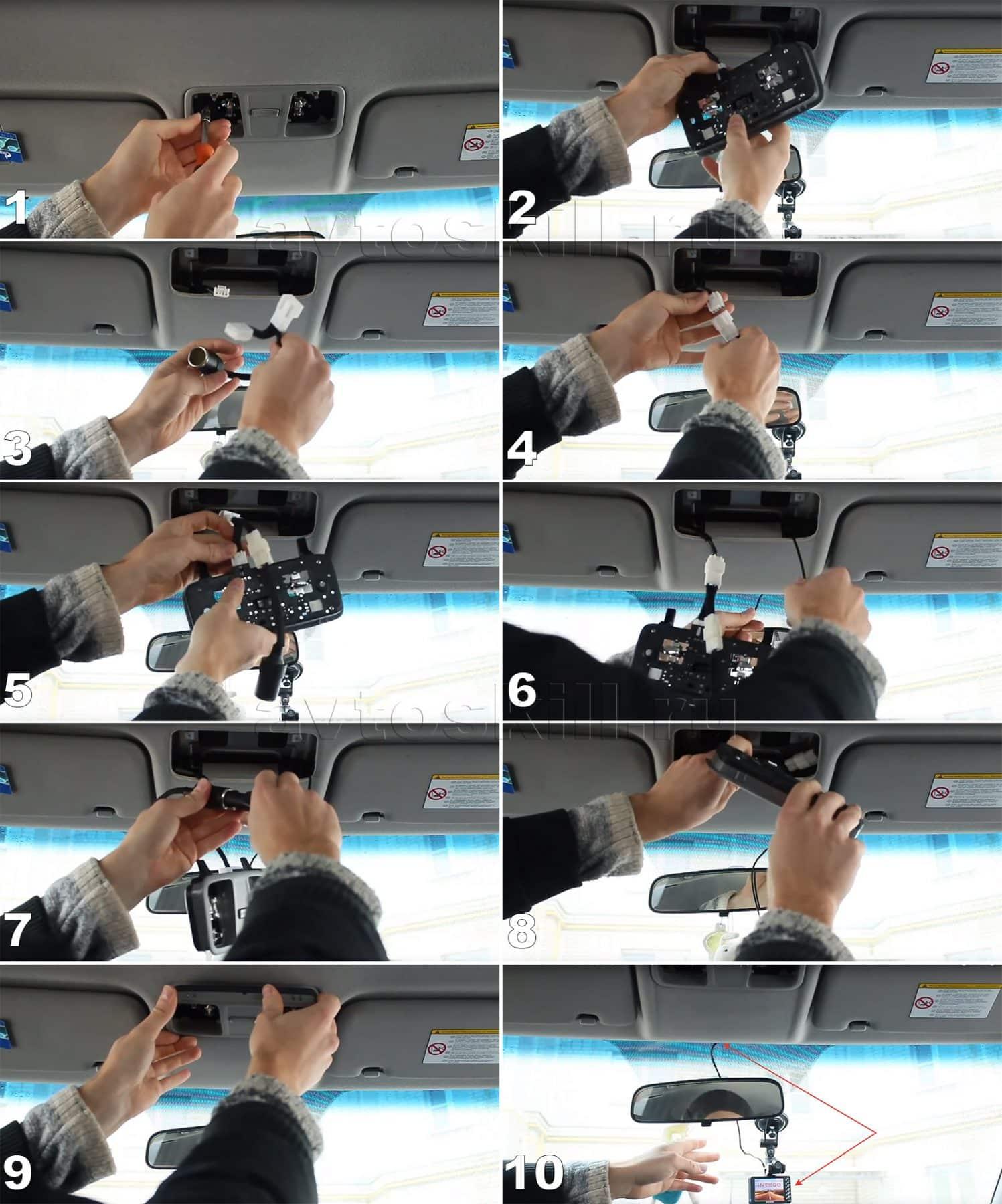 Подключение видеорегистратора к плафону освещения | Как подключить видеорегистратор без прикуривателя