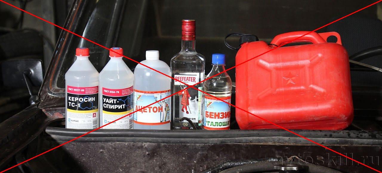 Чем помыть двигатель автомобиля