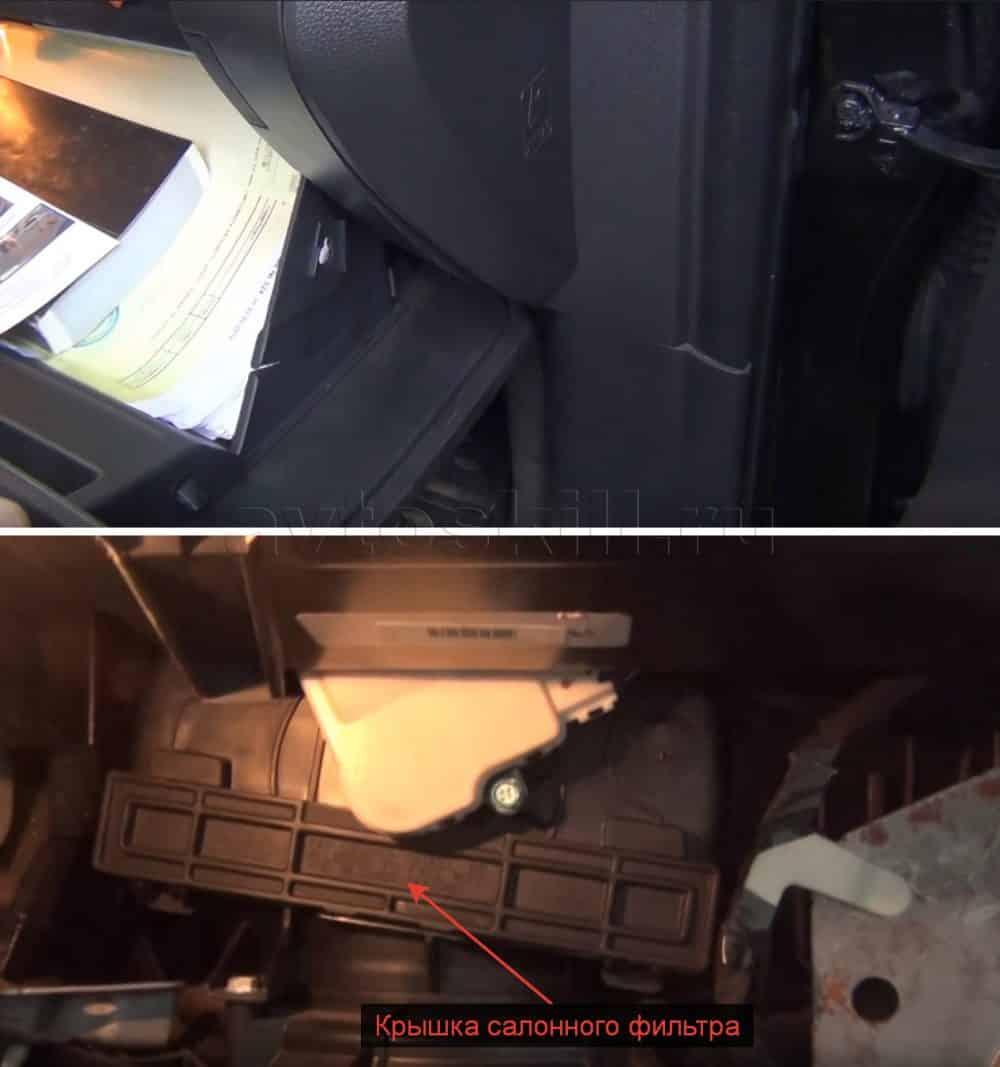 Где находится салонный фильтр в Форде