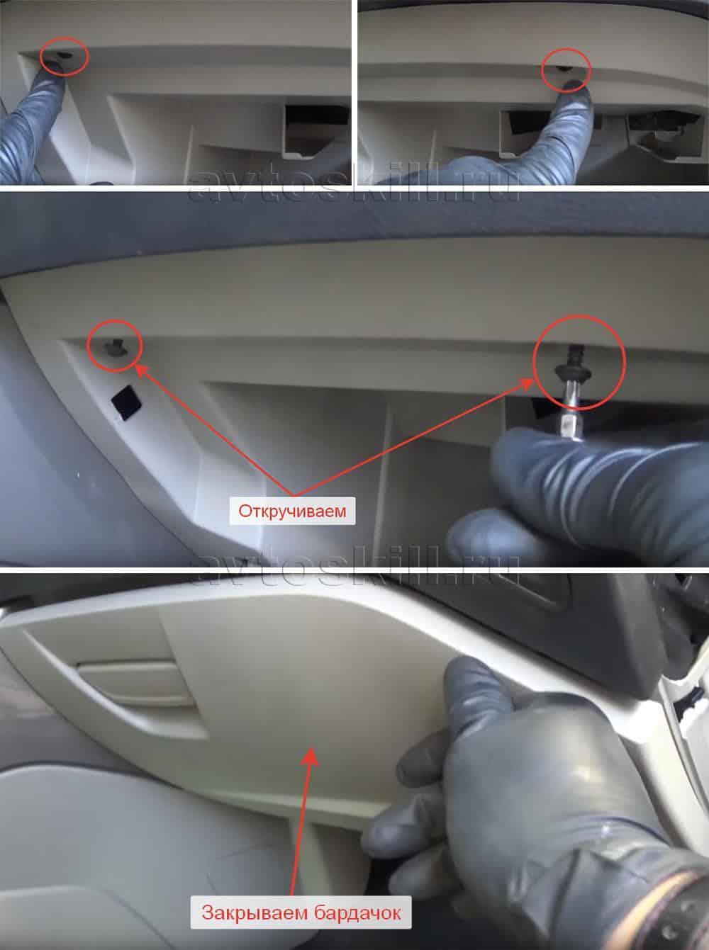Как снять бардачок на Форд Фокус 3