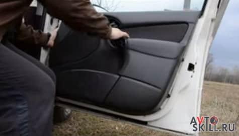 Как снять обшивку с передней двери Форд Фокус 1