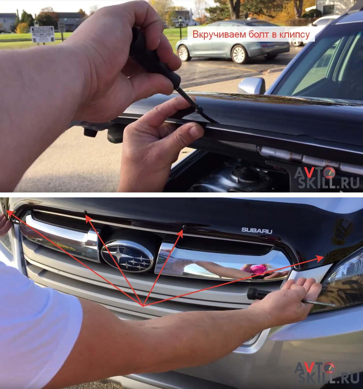Как установить дефлектор на капот