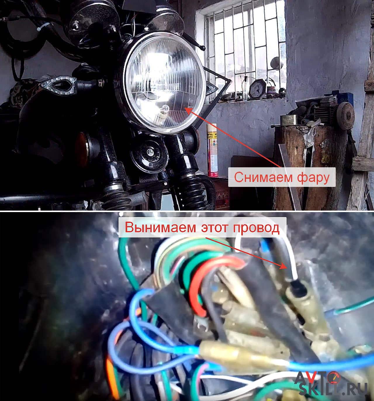 Как завести мопед без ключа зажигания | Как завести мопед (или скутер) без ключа зажигания