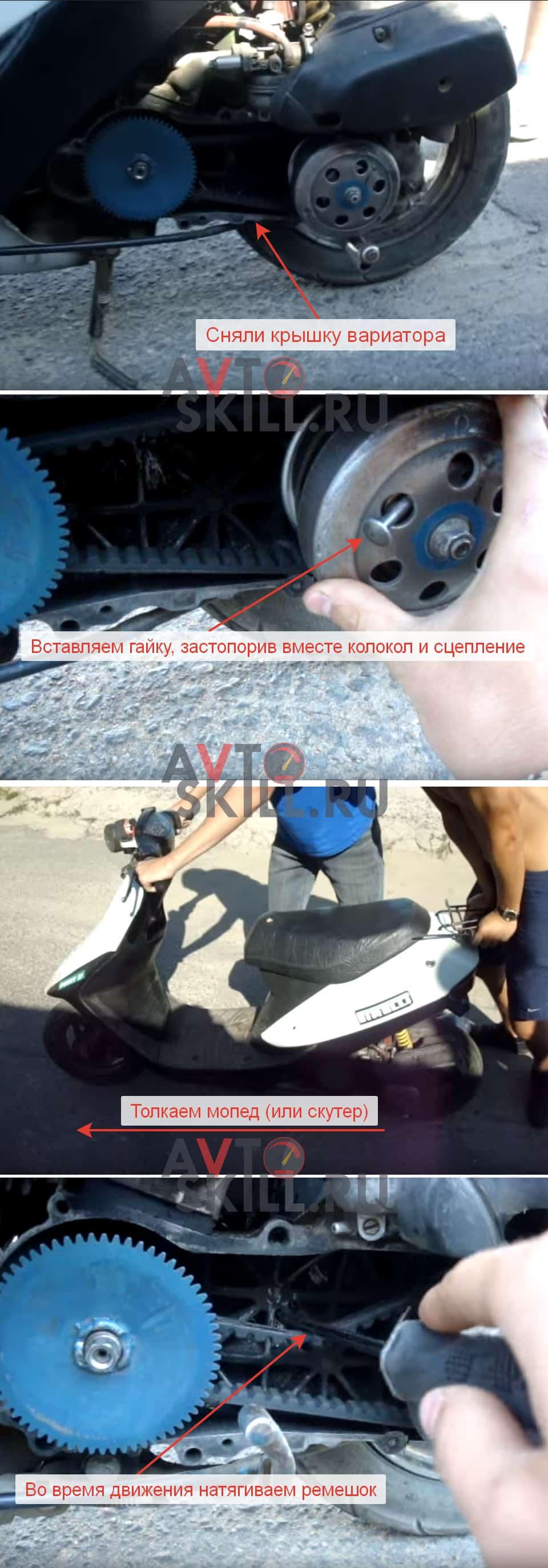 Как завести мопед с толкача | Как завести мопед (или скутер) без ключа зажигания