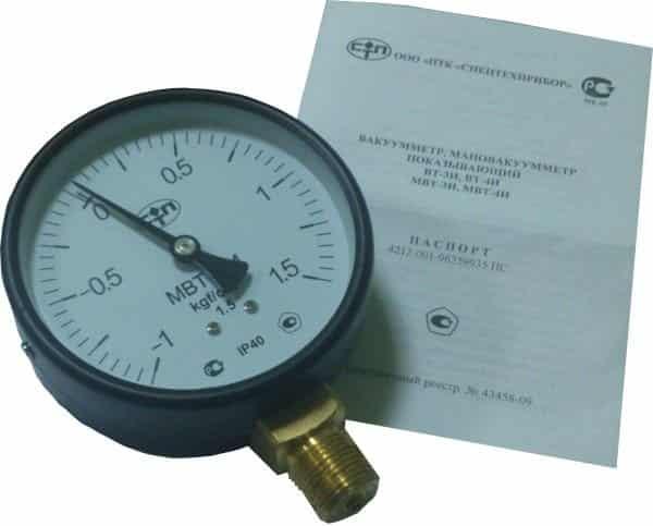 Прибор для измерения картерных газов | Как проверить вентиляцию картерных газов