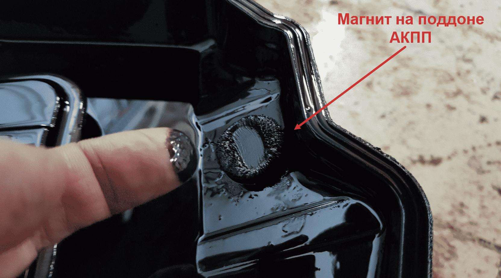 Особенности работы АКПП | Замена масла в АКПП своими руками: частичная, полная, аппаратная