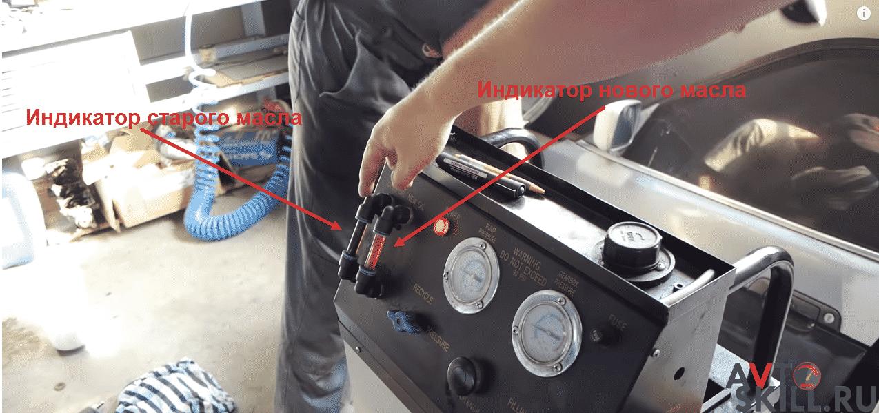 Полная замена масла в АКПП аппаратом — пошаговая инструкция | Замена масла в АКПП своими руками: частичная, полная, аппаратная