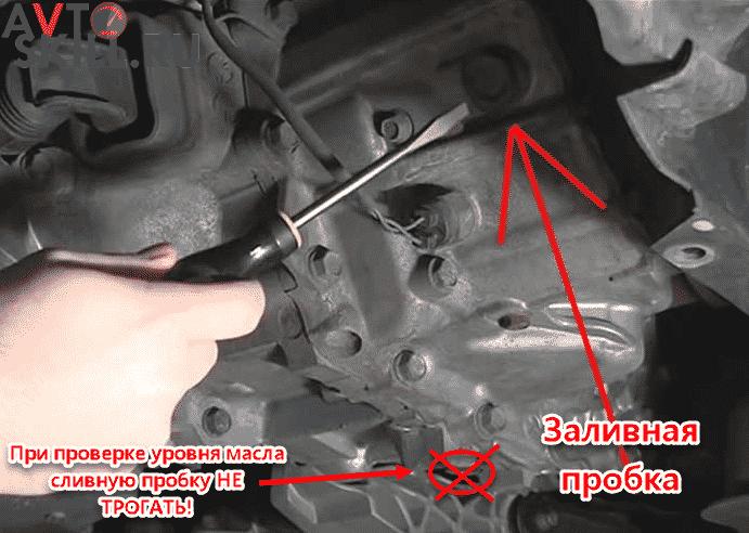 Как проверить уровень масла в МКПП | Когда менять масло в МКПП (механической коробке передач), как часто, и нужно ли это