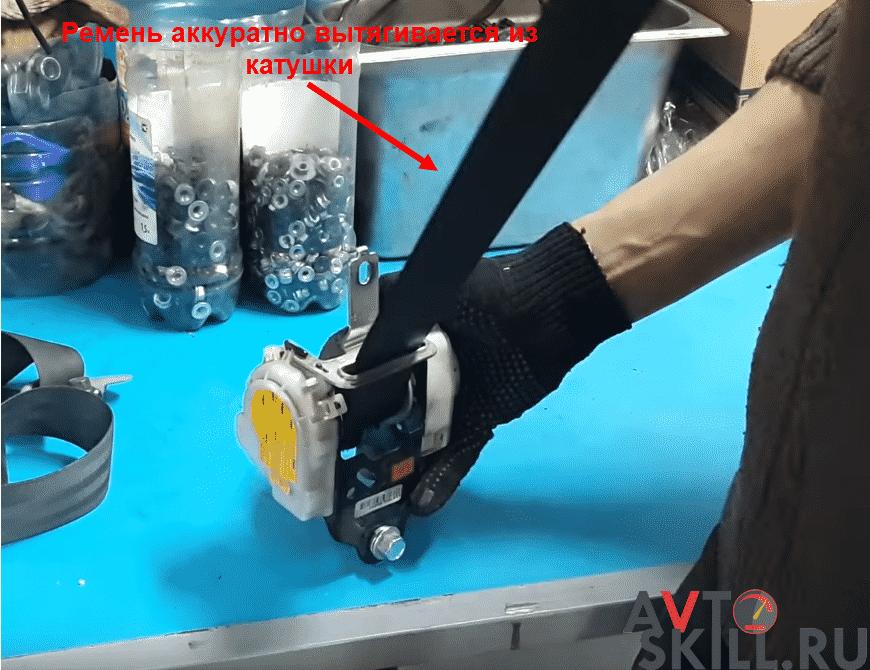 Как вытянуть ремень безопасности из катушки | Как снять ремень безопасности: задний, передний
