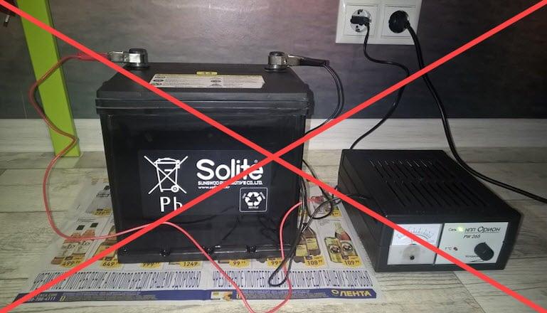 Наиболее распространённые ошибки при зарядке АКБ | Можно ли заряжать аккумулятор не снимая клеммы