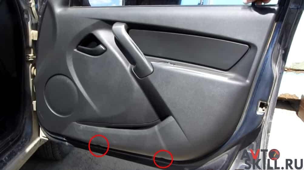 Как снять обшивку передней пассажирской двери на Лада Гранта