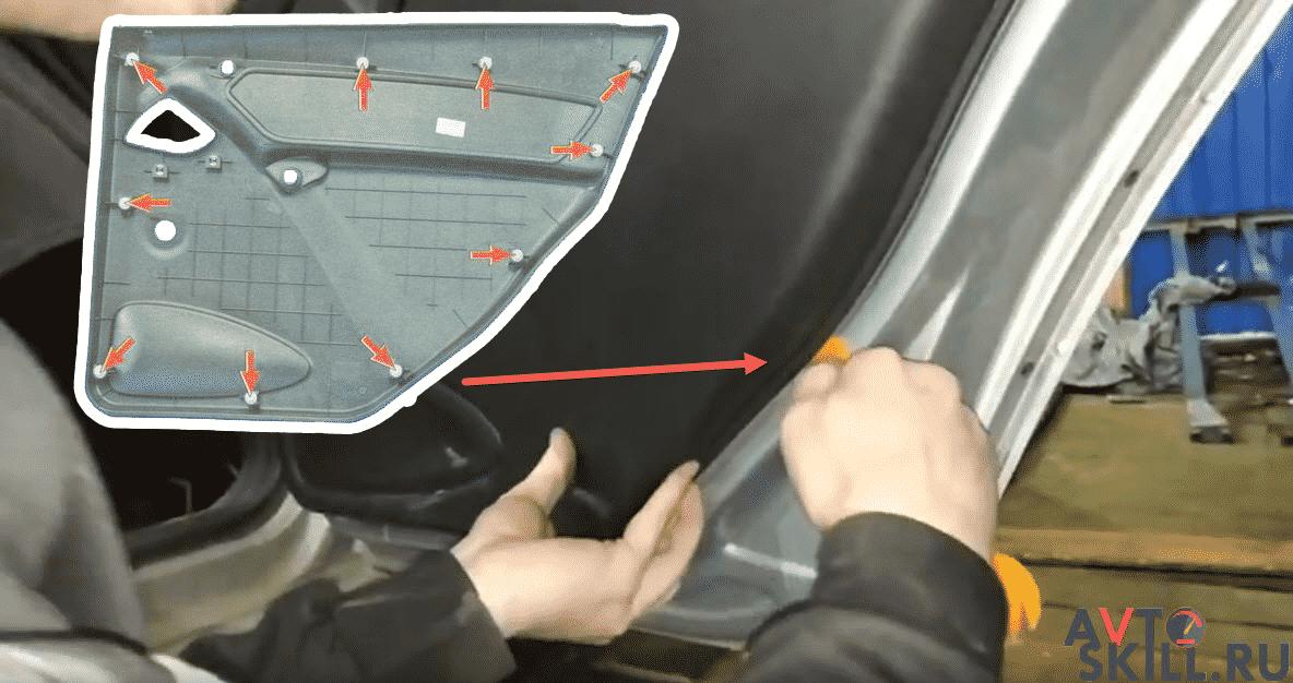 Как снять обшивку задней двери на Лада Гранта