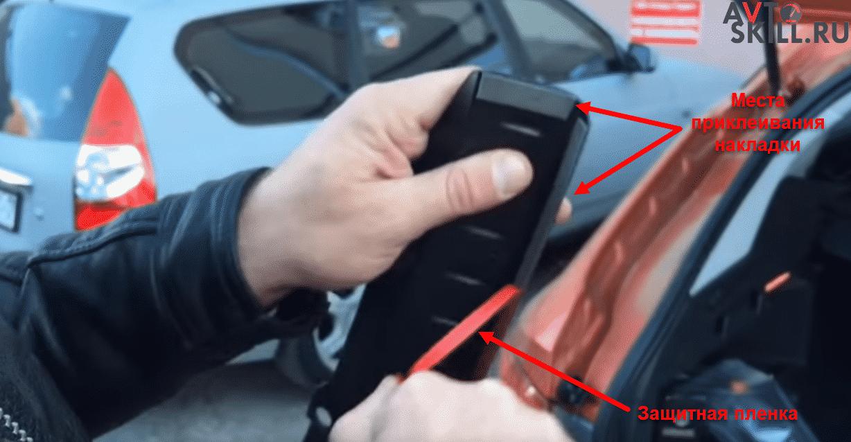 Как установить накладку на задний бампер Лады Веста | Как снять бампер на Ладе Весте: передний, задний