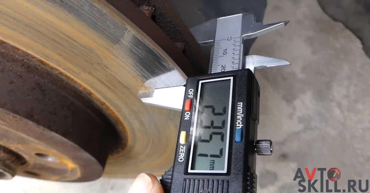 Когда проверять толщину тормозного диска