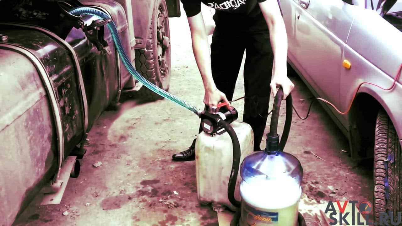 Как слить солярку насосом для перекачки топлива