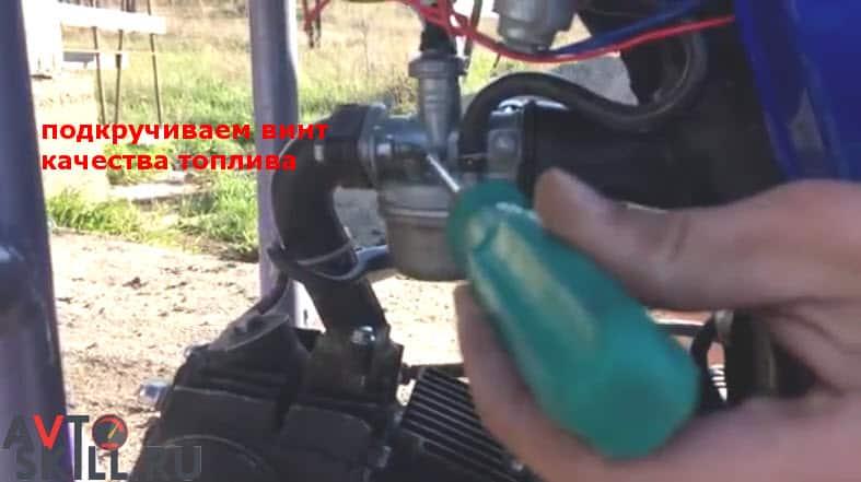 Быстрая настройка карбюратора после очистки | Как настроить карбюратор на мопеде Альфа
