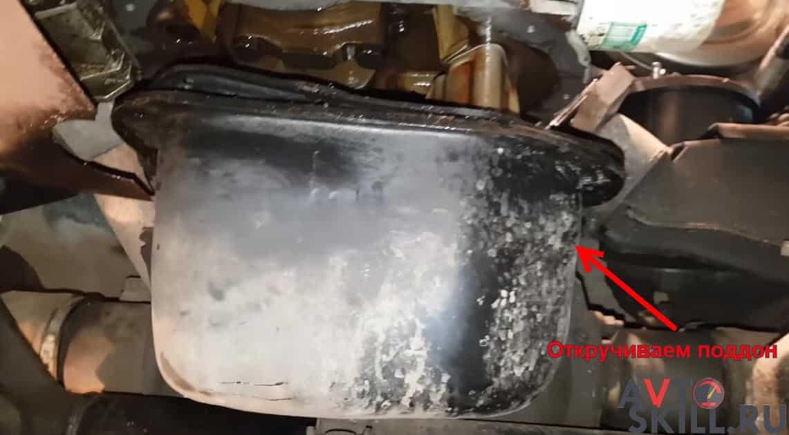Как снять поддон картера на отечественном авто